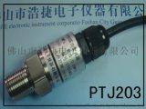 普通油压输出控制信号压力传感器