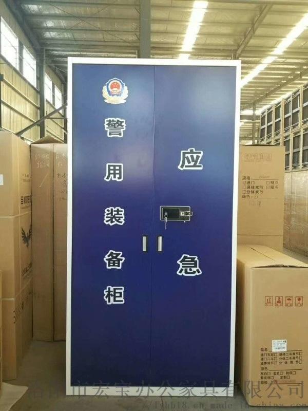 警用柜|安保器材柜|防暴安全柜厂家