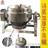 煮豆腐丸子夾層鍋 大雁肉滷煮鍋