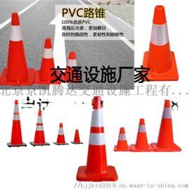 PVC路锥制作厂家多少钱一个