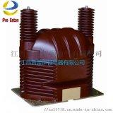 供应JDZ11-20户内电压互感器,电流互感器