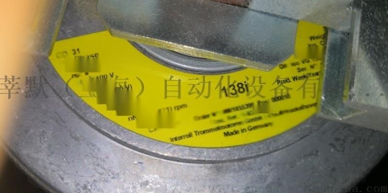 S8H24VCC莘默正品供应EDI-0027