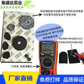 导电法兰衬垫 导电硅橡胶垫片 导电橡胶背胶垫