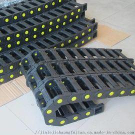 沧州金乐 塑料工程 尼龙耐磨拖链 钢铝拖链