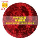 抚州美丹DPP大红色粉 黄相颜料大红254现货