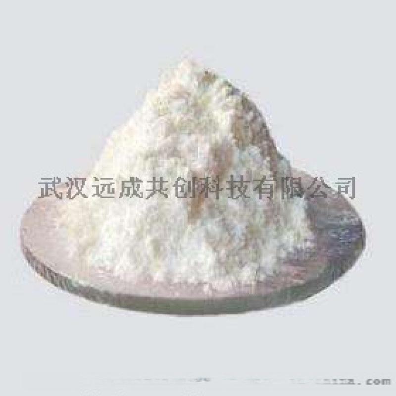 日化级单氟磷酸钠牙膏添加剂厂家