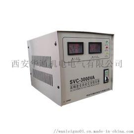 重庆家用220v稳压器厂家 空调电脑  稳压器