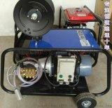 HD20/45高壓管道疏通機(電機版)