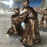 佛山仿铜人物雕塑、公园情景小品人物玻璃钢雕塑