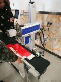 激光机;激光喷码机;激光印字机;激光刻字机