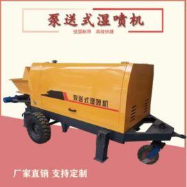 甘肃武威全自动液压湿喷机/混凝土湿喷机工作方式
