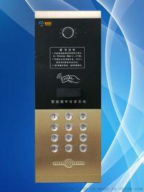 供应网线数码黑白可视对讲门铃主机