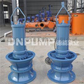 天津 450kw大功率河道提水专用泵