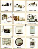 电子联锁,电子互锁(JH)