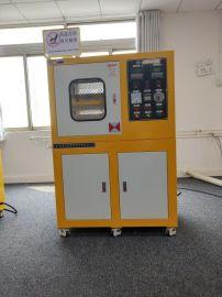 锡华实验室压片机热压成型机平板硫化机