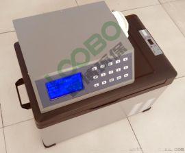 环境监测站LB-8000D便携式等比例水质采样器
