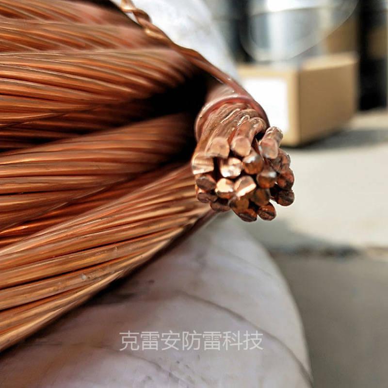 非國標銅包鋼絞線報價與國標銅包鋼絞線報價