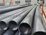 矿用超高分子量聚乙烯管 矿用耐磨管