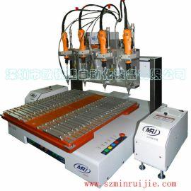 自动锁螺丝机 PCB板桌面式自动锁螺丝机