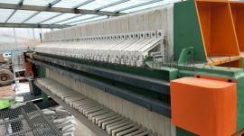 100平方全自动板框式压滤机