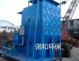 承德旋风除尘器 陶瓷多管除尘器厂家定制