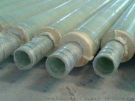玻璃钢防腐热力管道,玻璃钢缠绕型保温管道