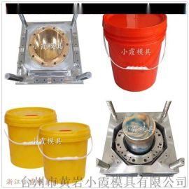 黄岩塑料模具 8升包装桶注塑模具