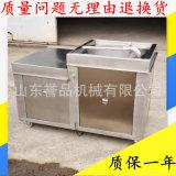 火鍋肉棗腸加工成套設備紅腸加工流水線提供配方工藝