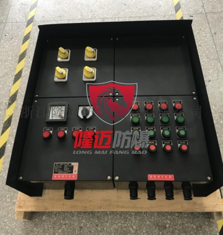 5.5KW全塑防爆防腐磁力啓動器 防爆動力配電箱