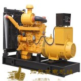 東莞發電機廠家 400KW上柴柴油發電機