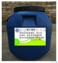 氯丁胶乳防水砂浆生产厂家