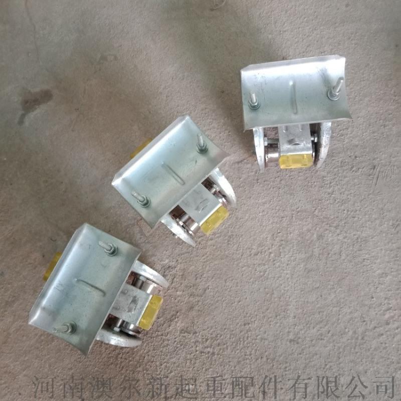 专业生产电缆滑车  电缆滑轨滑车 工字钢滑车