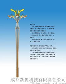 四川芙蓉燈陶瓷PC燈罩LED光源路燈生產廠家
