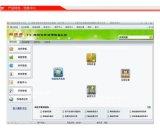 济南财务软件就选济南财务软件,济南财务软件品牌领航者