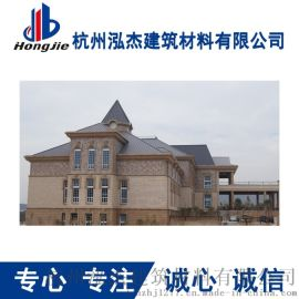 杭州廠家生產加工鋁鎂錳板別墅屋面板 修改