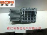 BEC6160防爆泛光高亮燈車間廠房專用防爆氣體燈