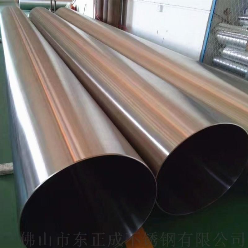 大口径不锈钢管,不锈钢大管325规格