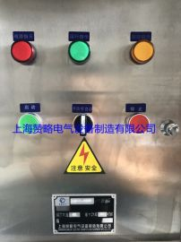厂家直销ZLK-2L-0.75kw一控二一用一备户外防雨型全自动水泵控制箱 不锈钢自动轮换配电箱