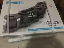 TSUBAKI滚子链RS100-1椿本传动链