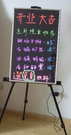 电子荧光板,LED手写荧光板技术培训材料(HG5858)