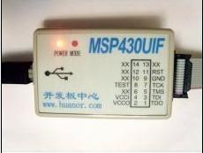 USB型MSP430仿真器