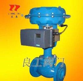 精小型气动薄膜单座调节阀(ZXP型)