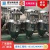 定制食品饲料PET立式混合干燥机 不锈钢烘干搅拌机 干燥机