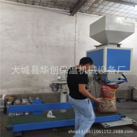 自动夹带颗粒定量包装机 半自动颗粒定量称重包装机 厂家直销