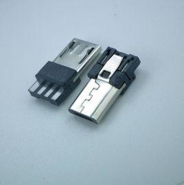 前五后四焊线迈克电镀手机充电USB插头V8数据线micro5p**连接器