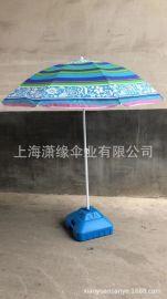定制沙滩遮阳伞 沙滩伞 2米直径 1米8直径 沙滩伞