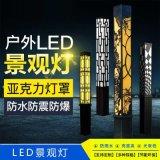 LED景觀燈方形造型特色園林廣場道路3米市電景觀燈