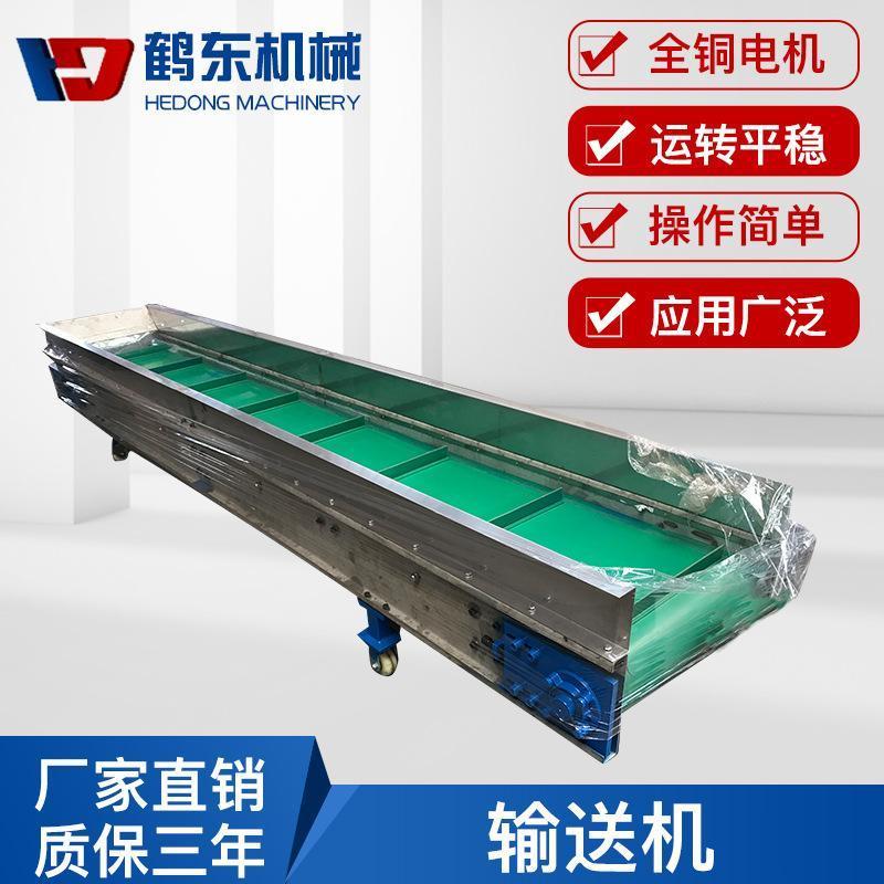 防腐防酸输送机厂家直销皮带输送线流水传动带自动化皮带输送机