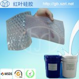 高透明的硅橡膠,透明硅膠