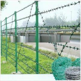 工厂自销 双股包塑刺绳 镀锌刺绳 混凝土刺绳防护栅栏